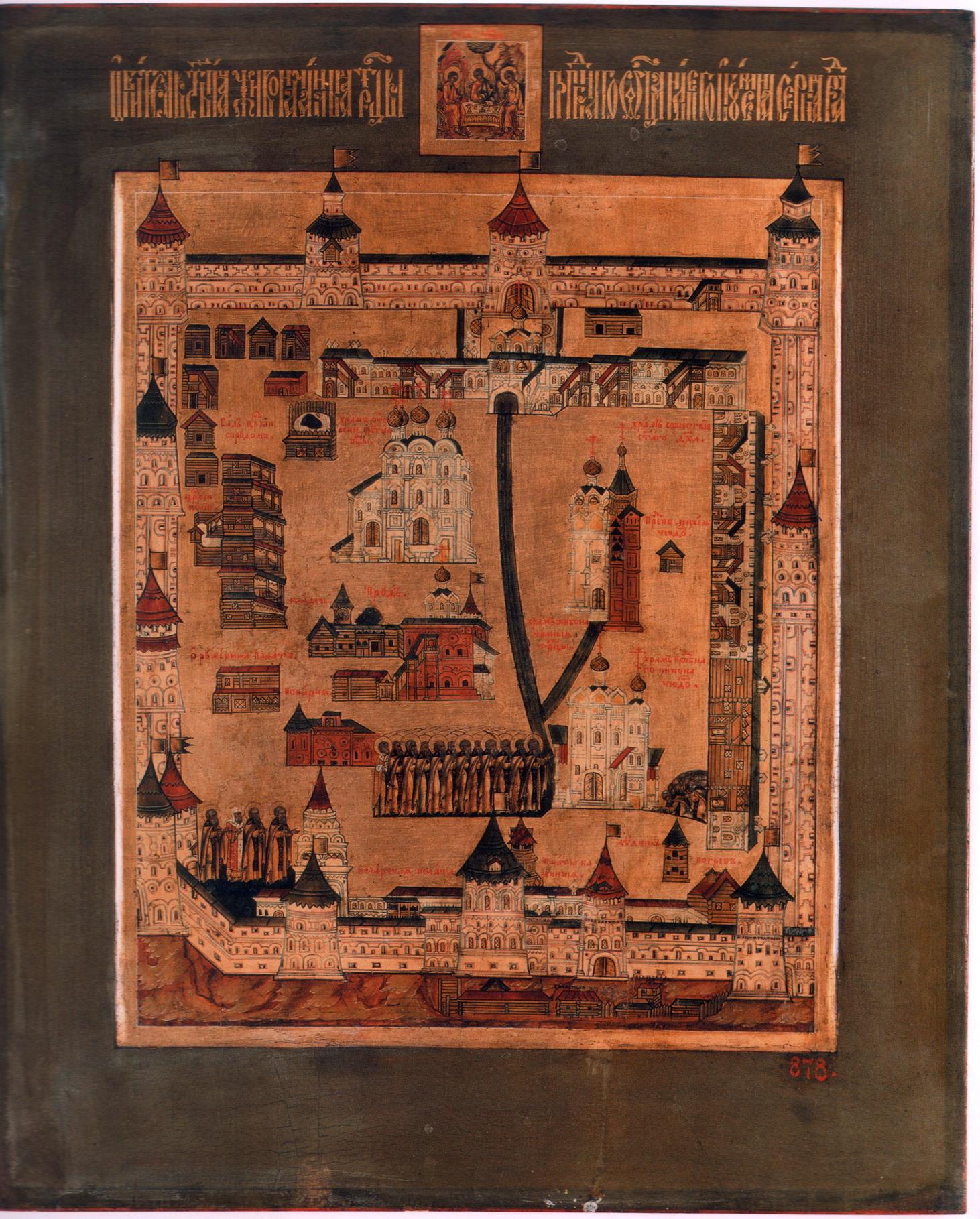 Иконописный образ Троице-Сергиевой обители, созданный в конце XIX века