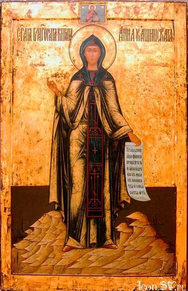 Старинная икона св. Анны Кашинской