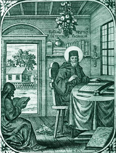 Нестор Летописец. Названный отцом истории Древней Руси