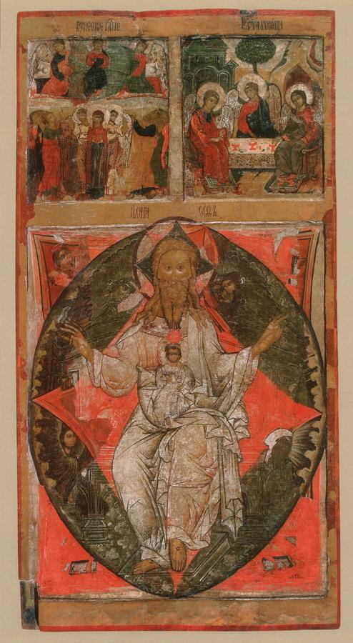 Отечество. Вознесение. Троица Ветхозаветная. 2-я половина 17 века. ЦМиАР