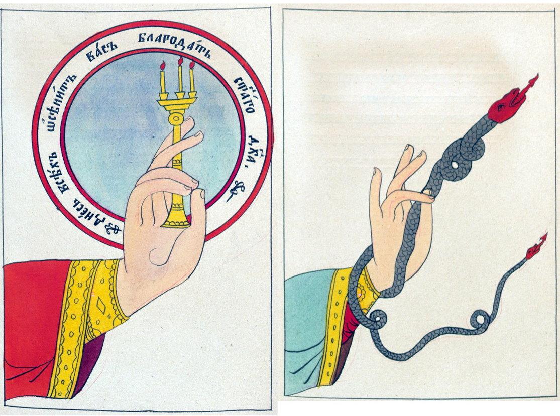 Архиерейское благословение. Миниатюры из иллюстрированного рукописного старообрядческого сборника 19 века. НИОР РГБ. Ф. 98 (собрание Е.Е. Егорова)
