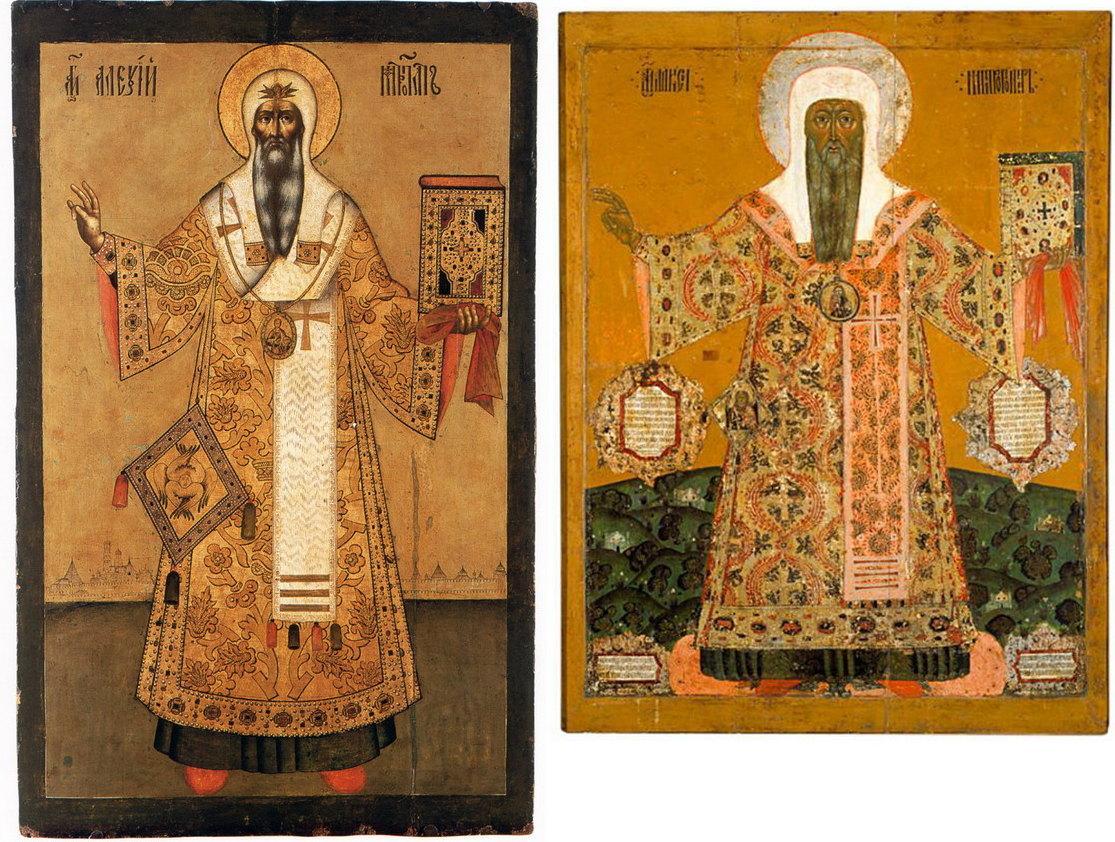Слева: Святитель Алексий Московский. Мастер Оружейной палаты. Справа: икона кисти Ивана Колычева