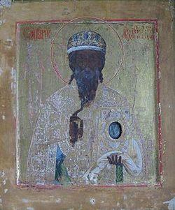 Икона святителя Гурия Казанского и Свияжского