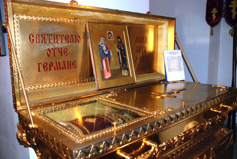 Рака с частицей мощей святителя Германа Казанского в Свияжском монастыре