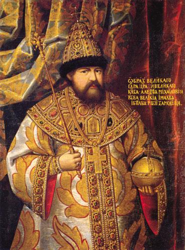 Царь Алексей Михайлович (1629–1676 гг.). Годы правления: 1645–1676, Второй царь из дома Романовых