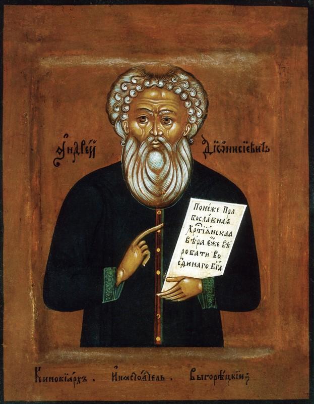 Поморская икона «Андрей Денисов». Вторая половина XIX века. Выг