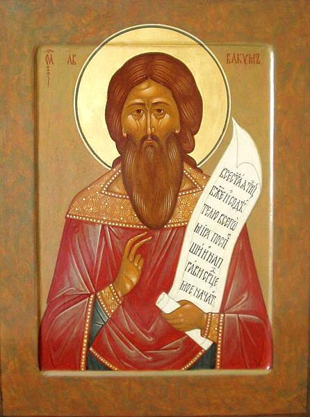 Священномученик и исповедник Аввакум. Cовременная старообрядческая икона