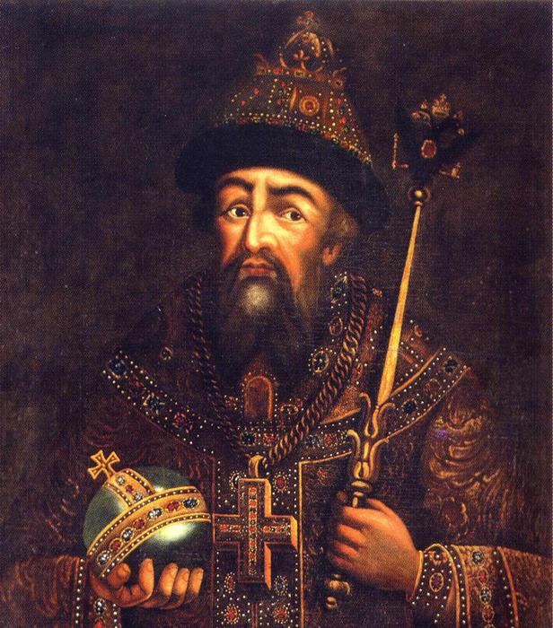 Иоанн IV Васильевич
