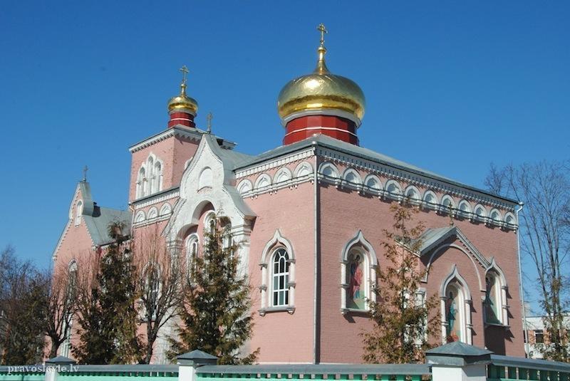 Храм Рожества Пресвятой Богородицы 1-й Даугавпилсской старообрядческой общины