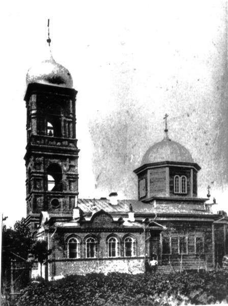 Троицкий храм в г. Ржев, в 1934 году был закрыт и вскоре приспособлен под клуб, на амвоне был устроен танцпол