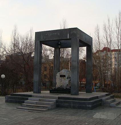 Памятник жертвам политических репрессий в Новосибирске