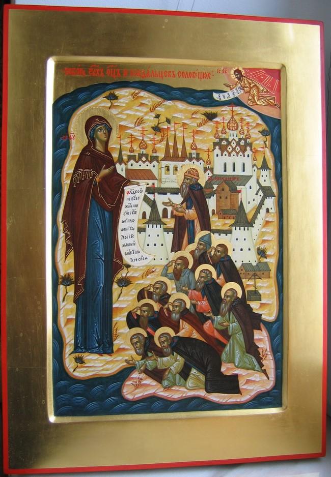 Соловецкие страдальцы. Современная старообрядческая икона. В центре — архимандрит Никанор