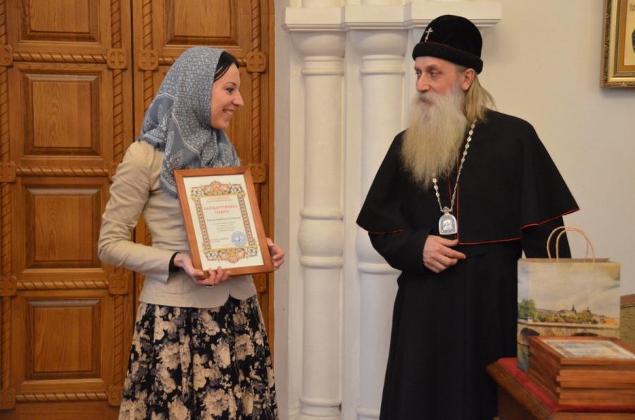 Награждение сотрудника музея им. Андрея Рублева Т.В. Игнатовой