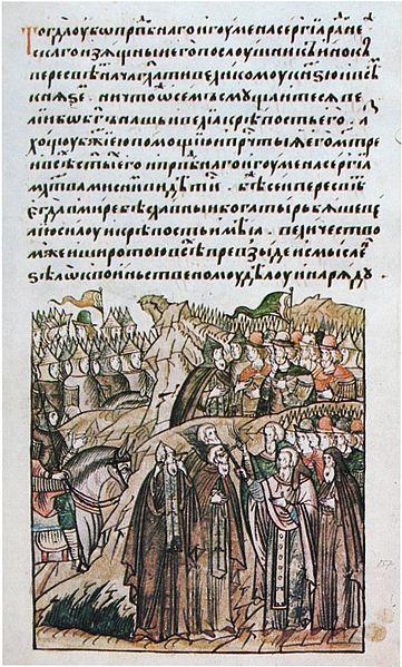 Сергий Радонежский благословляет Пересвета перед Мамаевым побоищем. Миниатюра XVI века