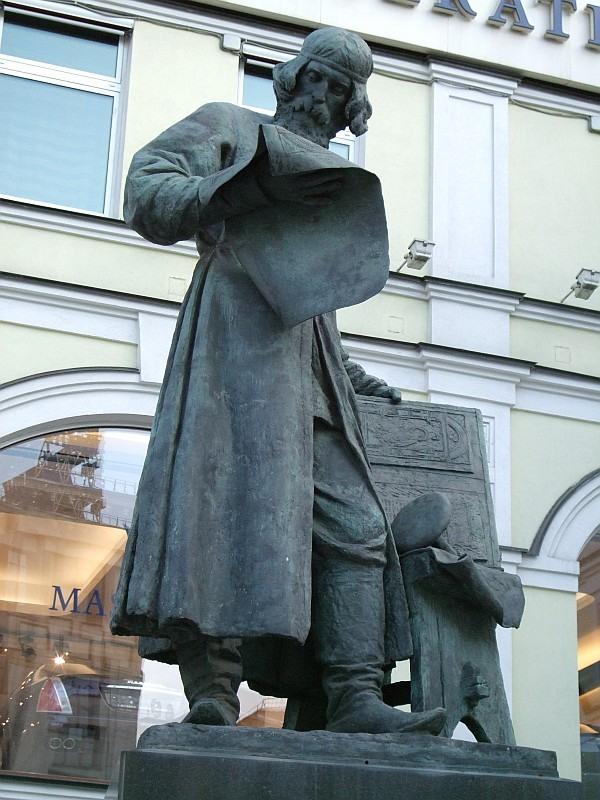 Памятник первопечатнику Ивану Федорову открыт в Москве  в 1909 году