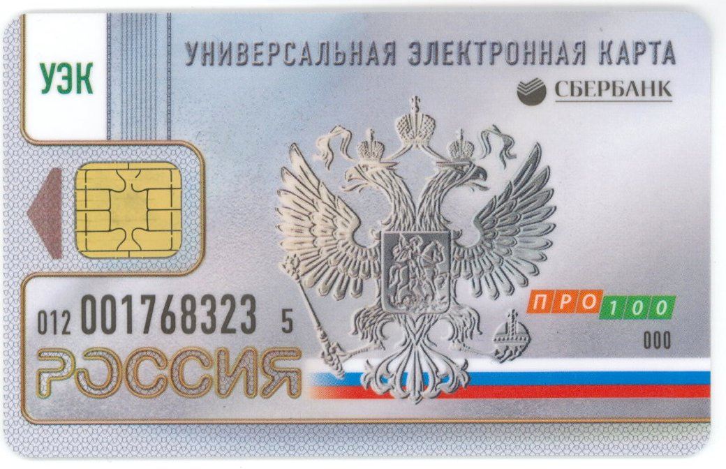 http://ruvera.ru/data/img/content/1395826681.1396karta.jpg