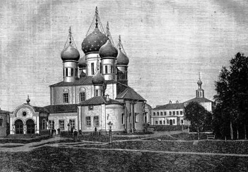 Троицкий собор Калязинского Макариева монастыря. Фотография 1897 г.