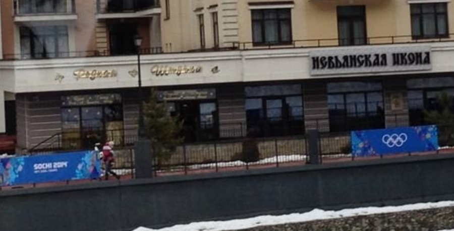 Филиал уральского магазина «Невьянская икона» в Сочи