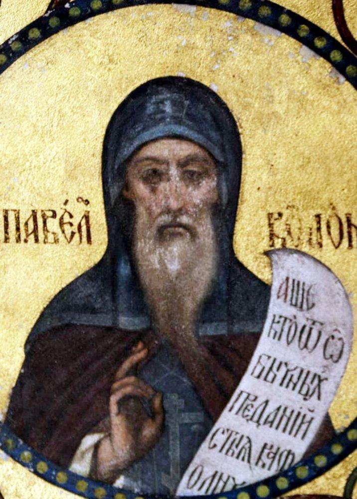 Святой священномученик и исповедник Павел, епископ Коломенский. Фреска из домашней моленной Сироткина в Нижнем Новгороде (начало ХХ века)