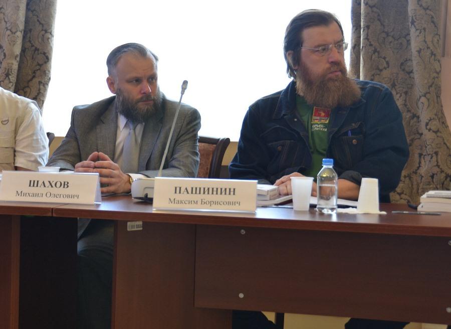 М. О. Шахов и М. Б. Пашинин на заседании круглого стола в общественной палате Совета Федерации РФ