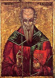 Святитель Павлин, епископ Ноланский. Икона