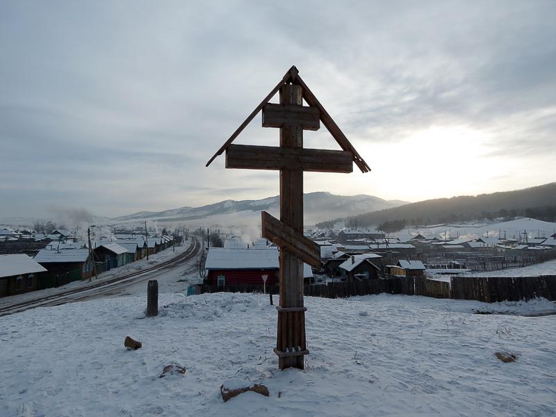 Тарбагатай, село в Бурятии
