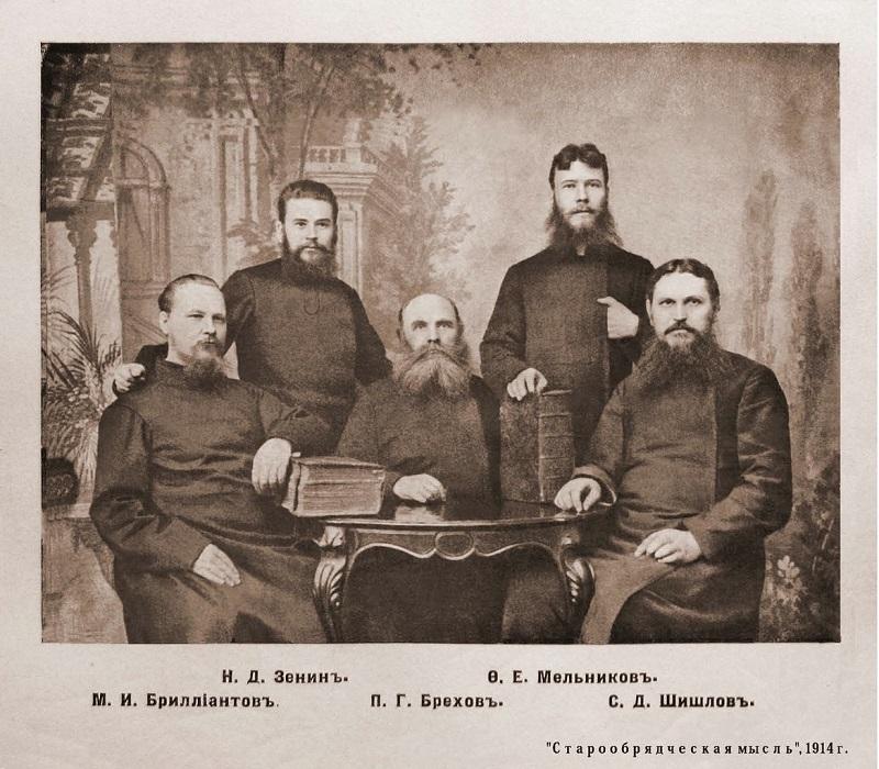 Известные начетчики начала XX века