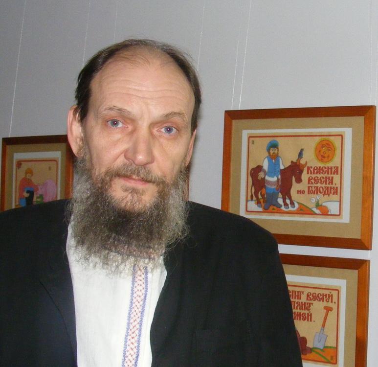 Павел Григорьевич Варунин