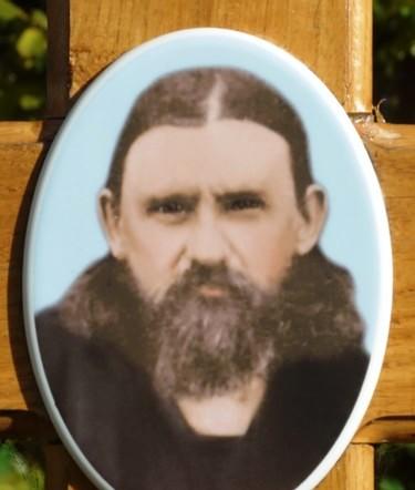 О. Григорий Карпов