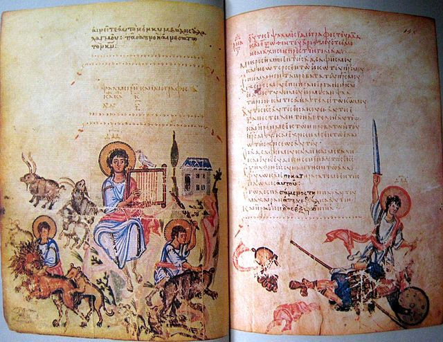 Разворот Хлудовской псалтыри (IX век) с изображением сочинителя — царя Давыда, играющего на арфе и побеждающего диких животных и врагов