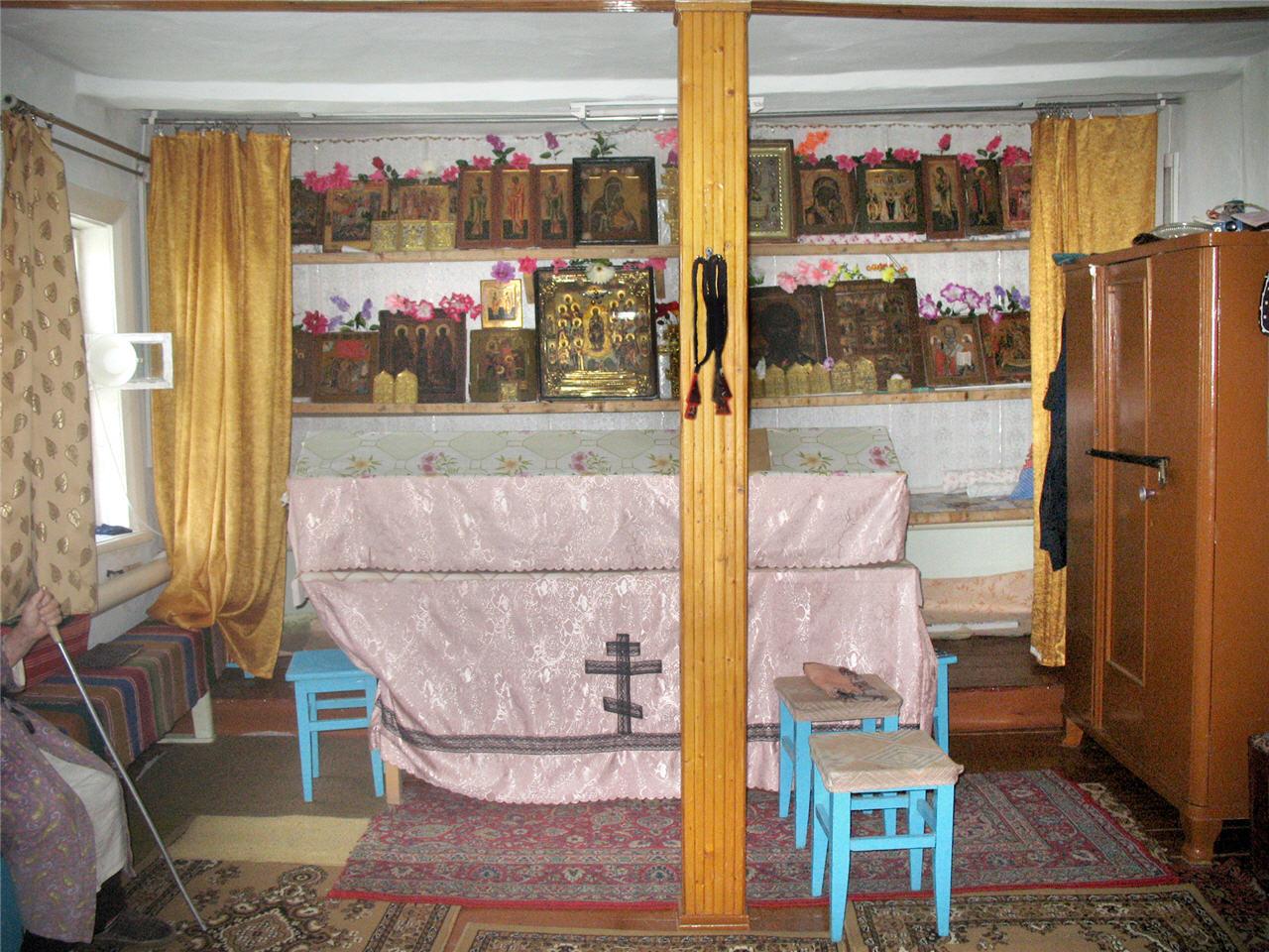 Молитвенное помещение в частном доме старообрядческой семьи