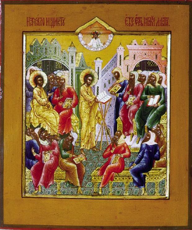 Начало инди́кта. Старообрядческая икона, конец XIX в.