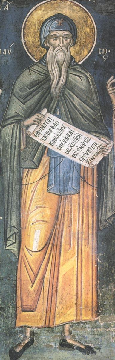 Преподобный Паисий Великий. Фреска, 1547 г.