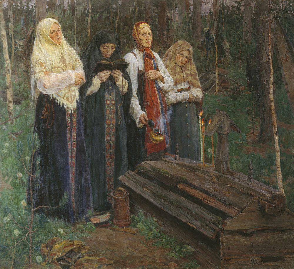 Картина В. А. Кузнецова. «Канун»