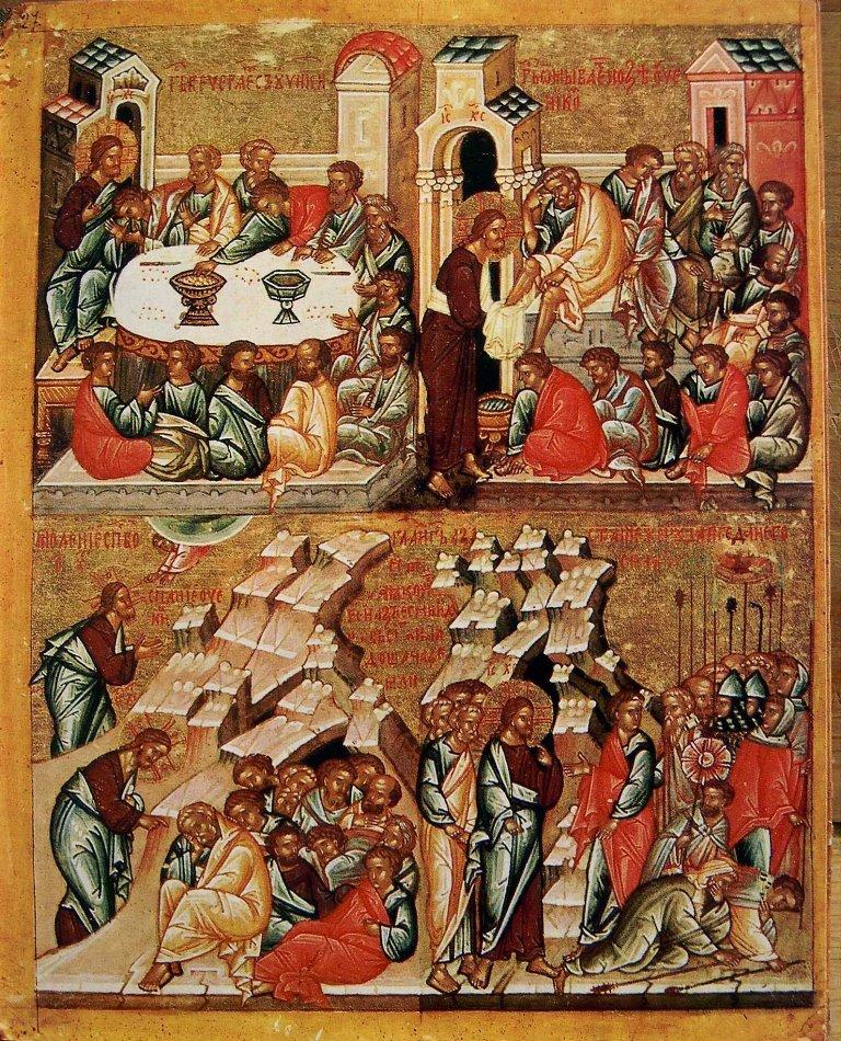 Тайная вечеря. Омовение ног. Моление о чаше. Предательство Иуды. Икона XV — начала XVI века. Новгород