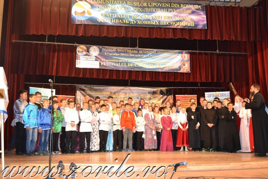 Участники I Детского фестиваля духовных песнопений, который проводился по благословению святейшего митрополита Леонтия (Изота) в конце 2014 года
