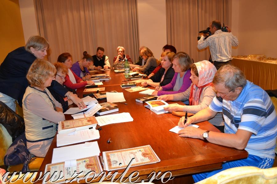Встреча преподавателей русского языка в Румынии. Октябрь 2014 года