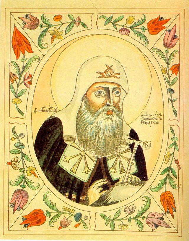 Гермоген, будущий патриарх Московский и всея Руси. Миниатюра из Царского титулярника