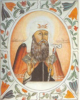 Первый патриарх Московский и всея Руси Иов. Миниатюра из Царского титулярника