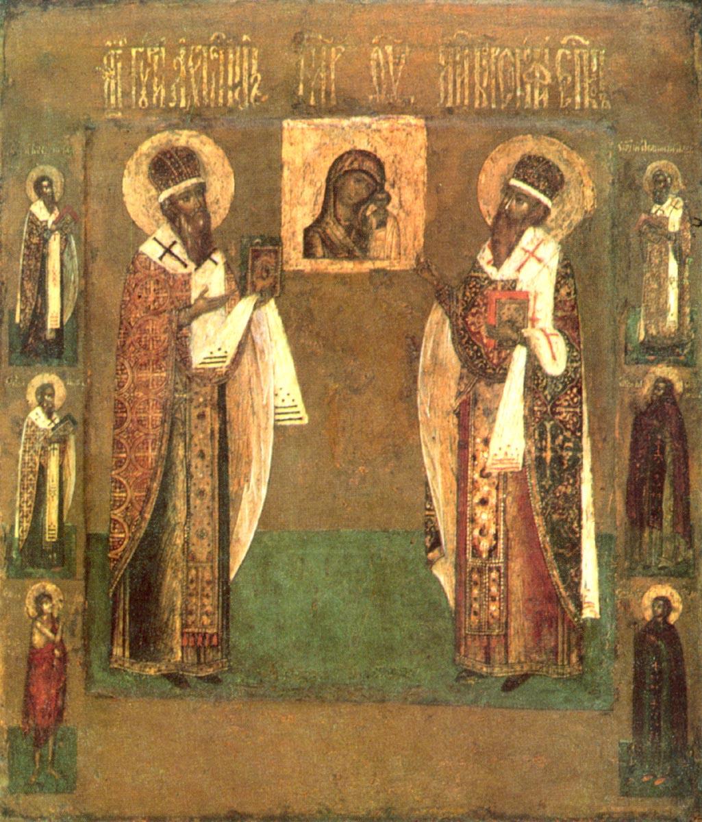 Святители Гурий и Варсонофий с избранными святыми на полях. Икона. Середина  XVII в.