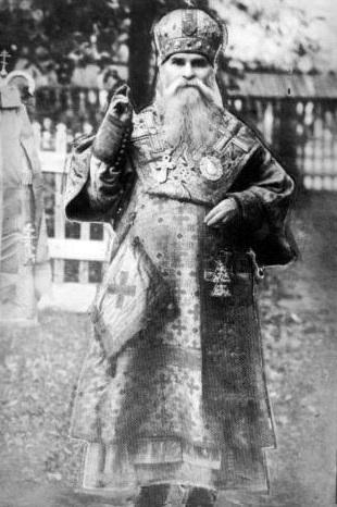 Иннокентий (Усов), Митрополит Белокриницкий