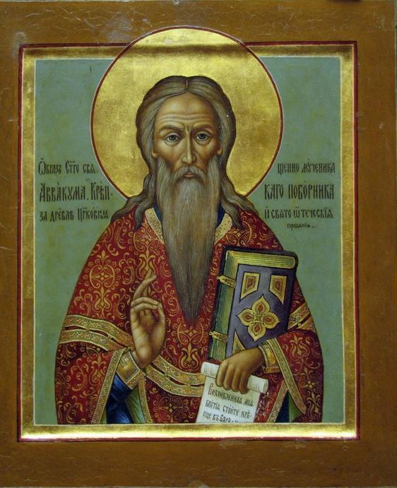 Священномученик Аввакум. Икона XIX века. Собрание Государственного Музея Истории Религии