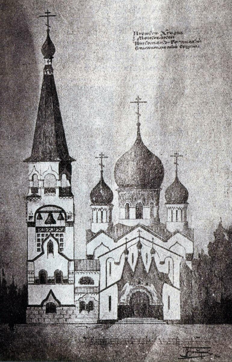 Проект Введенской церкви