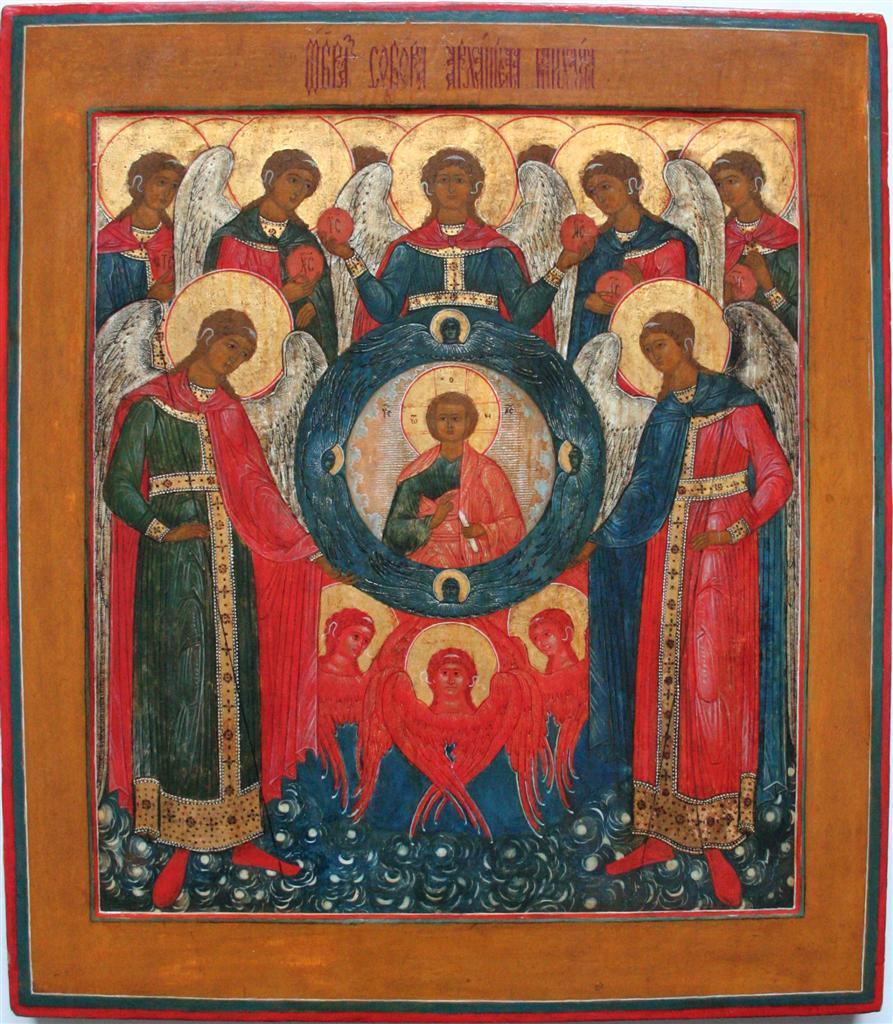 Икона Собор Архангела Михаила. Начало XIX века