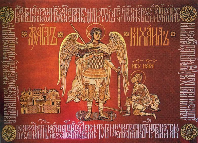 Знамя Нижегородского ополчения, освободившего Москву в 1612 году
