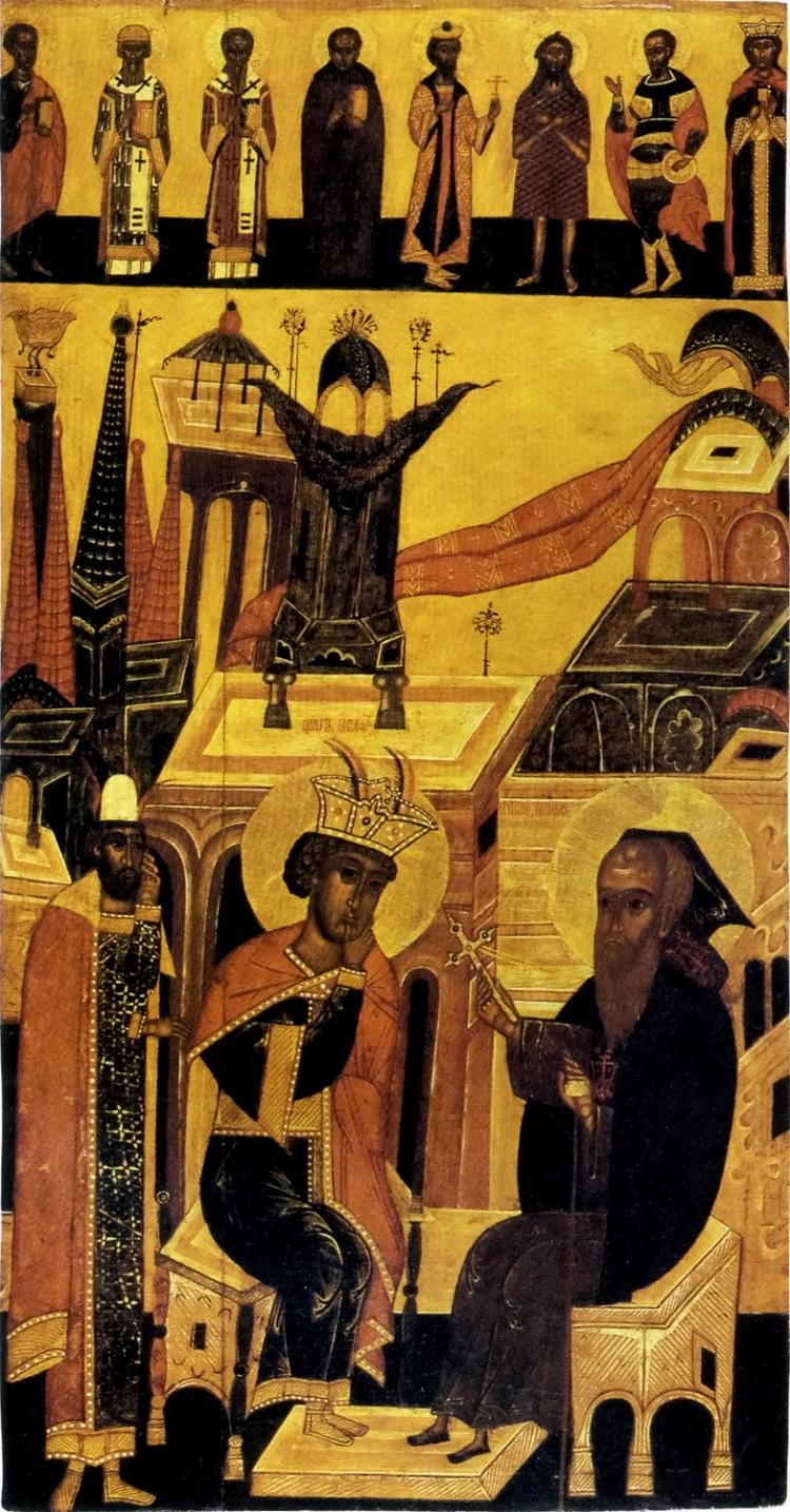 Беседа Варлаама и Иоасафа. Русский Север, ХVII в.
