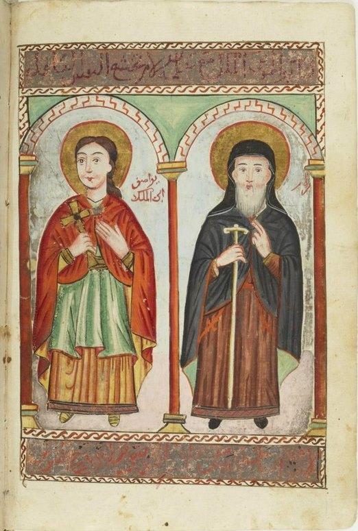 Иоасаф, царевич Индии, и Варлаам-пустынник