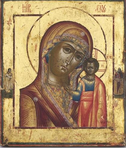 Старообрядческие святые