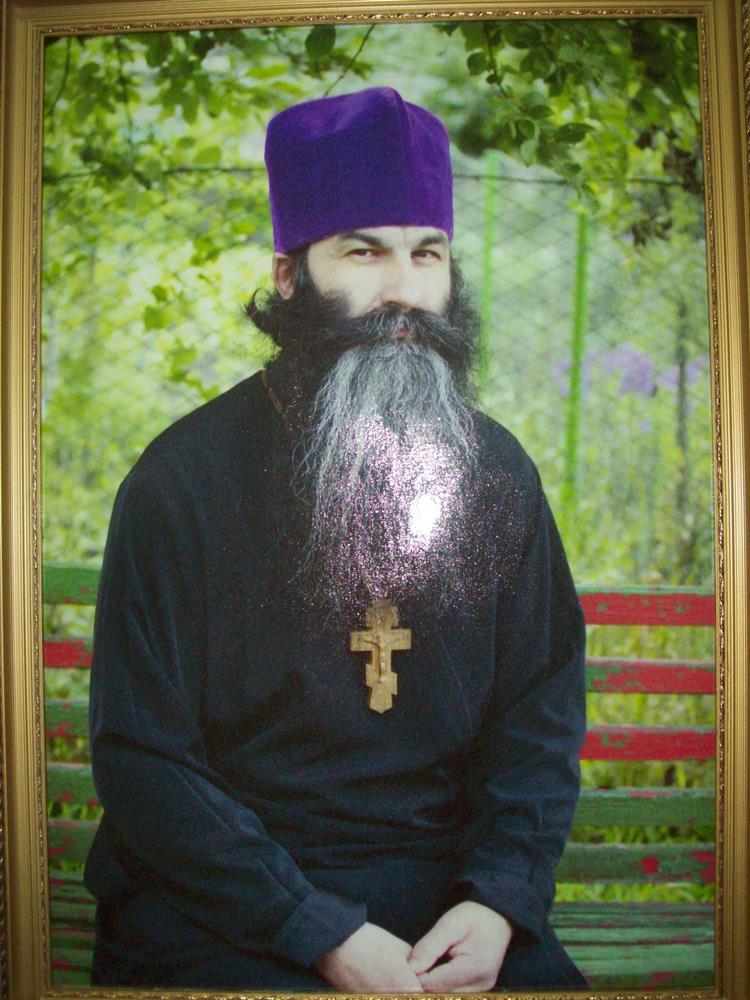 О. Сергий Маслов