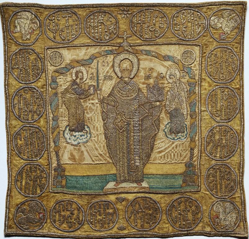 Шитая пелена святитель Нико́ла Можайский. Вторая половина XVI века